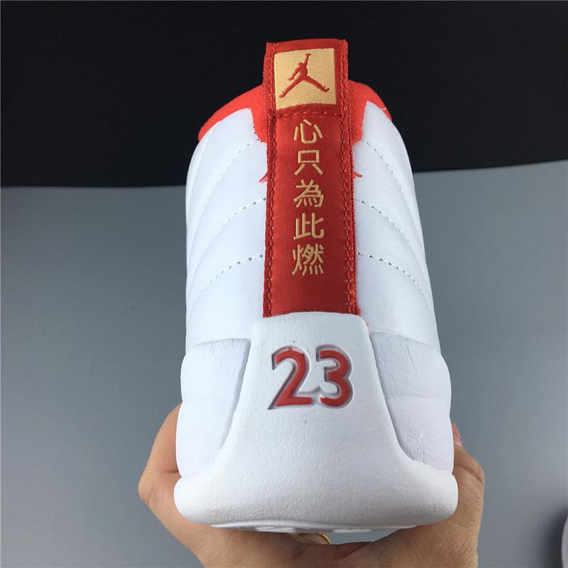 Air Jordan 12 FIBA White University Red Released