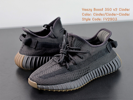 Yeezy Boost 350 v2 Cinder High Quality Version Sale