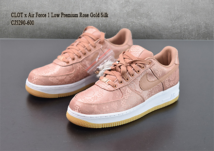 CLOT x Air Force 1 Low Premium Rose Gold Silk Sale