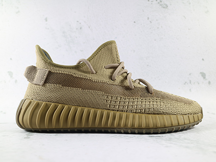 Cheap Yeezy Boost 350 V2 Earth FX9033