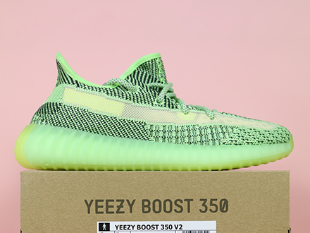 Cheap Yeezy Boost 350 V2 Yeezreel Reflective FX4130