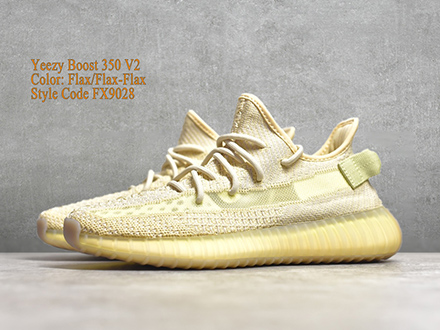 Yeezy Boost 350 V2 Flax FX9028 High Quality Sale