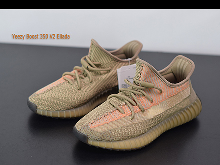 Yeezy Boost 350 V2 Eliada High Quality Version Sale
