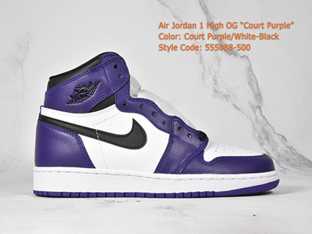 Air Jordan 1 Retro High OG Court Purple 2.0 555088-500 Released Sale