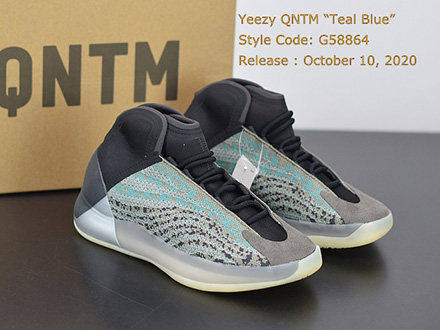 Yeezy Quantum Teal Blue QNTM G58864 Released