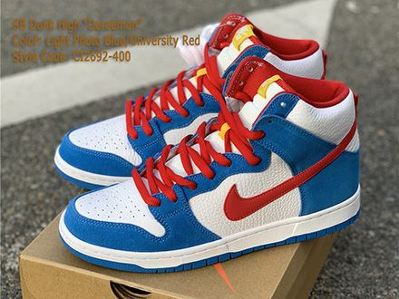 Dunk High SB Doraemon CI2692-400 Released Sale